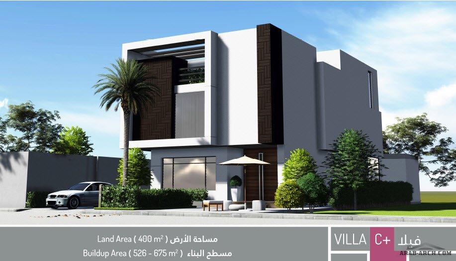 Illoura Villas مخطط الفيلا C حى الملقا شمال الرياض