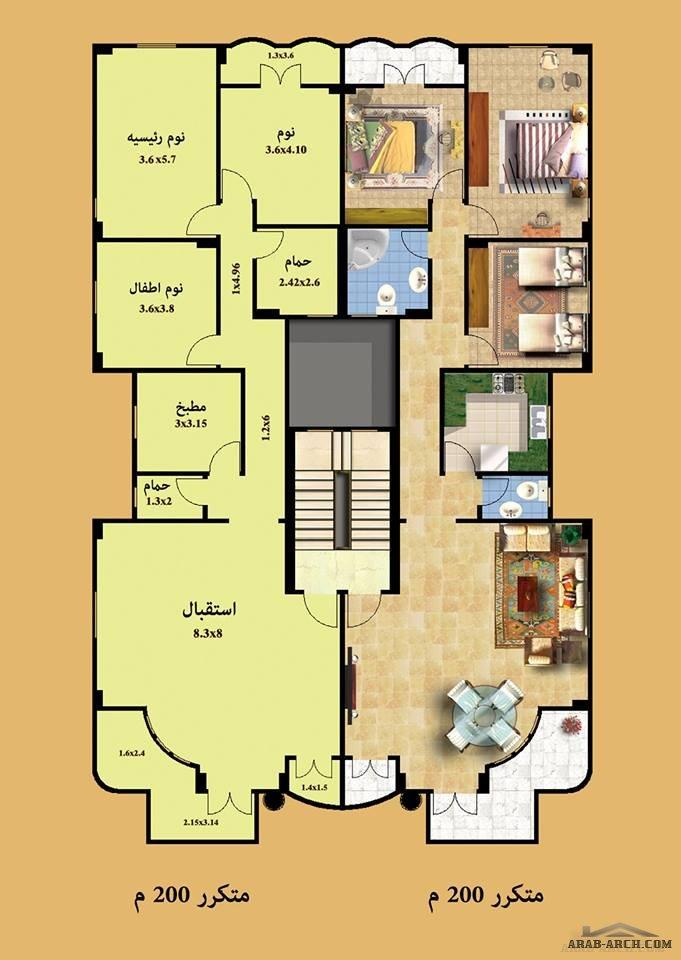 200 arab arch. Black Bedroom Furniture Sets. Home Design Ideas