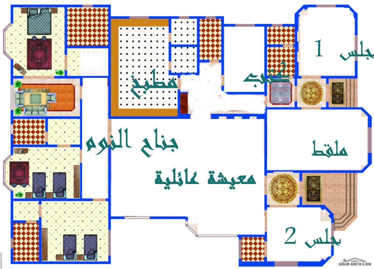تصميم لدور ارضى جناح نوم 3 غرف نوم ماستر 2 مجلس 2 مدخل ملقط