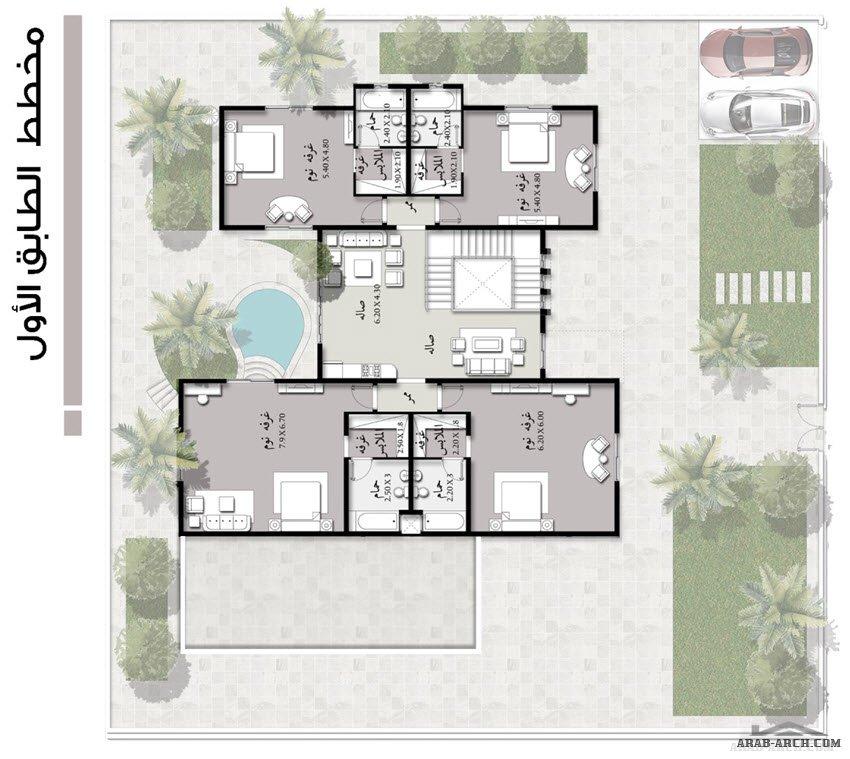 نماذج المساكن Szhp 06 01 الشيخ زايد للاسكان 552 متر مربع Arab Arch