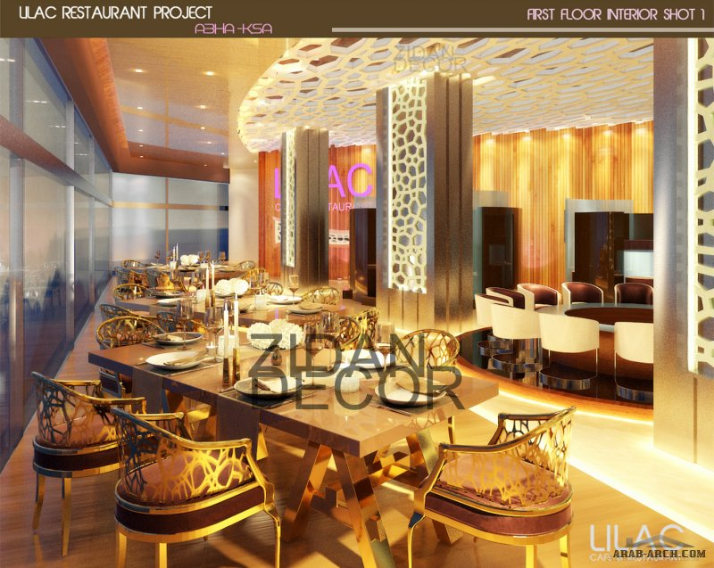 Zidan Decor  Restaurant Design in KSA