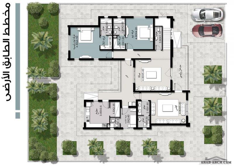 نموذج طابق واحد خليجى 2  غرف 228  متر مربع