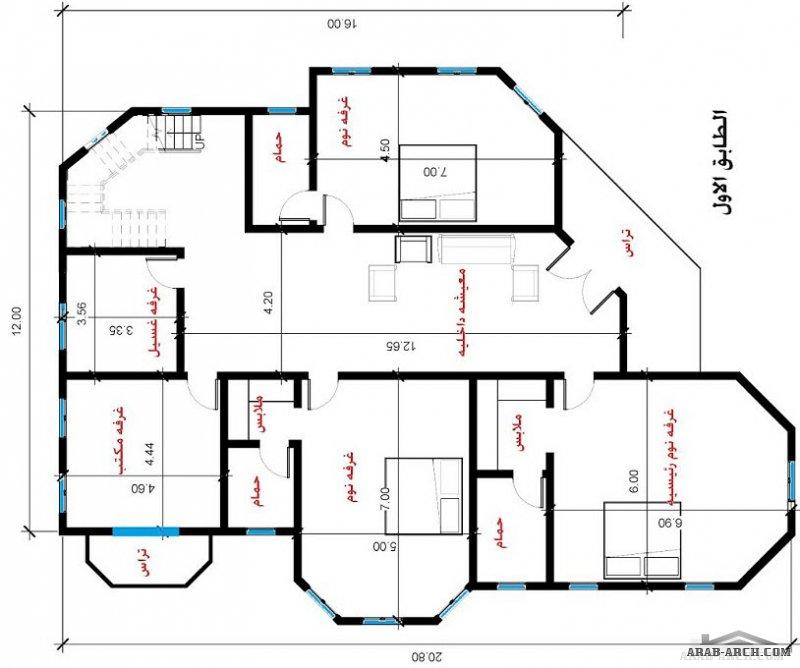 مخطط فيلا بمساحه 200 متر مربع بالسعودية مهندسة سمر فؤاد