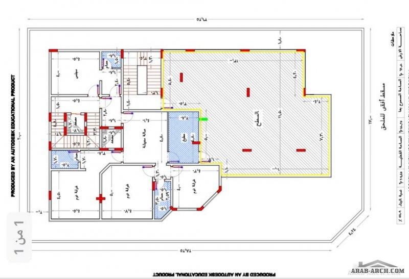 بيت العمر مخطط لأرض 620 على شارعين  المخطط عبارة عن دورين وشقة بالملحق