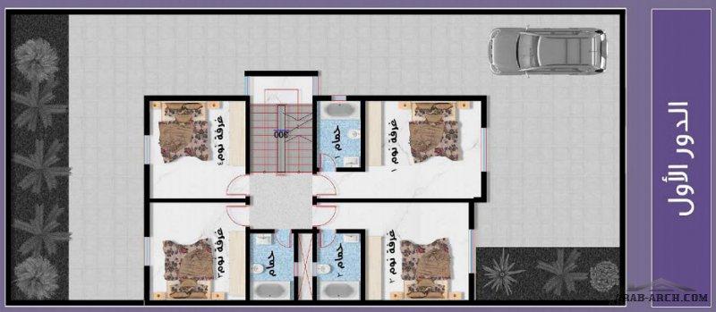 فيلا سعودي صغير المساحه 4 غرف نوم الدور الاول علي 120 متر مربع