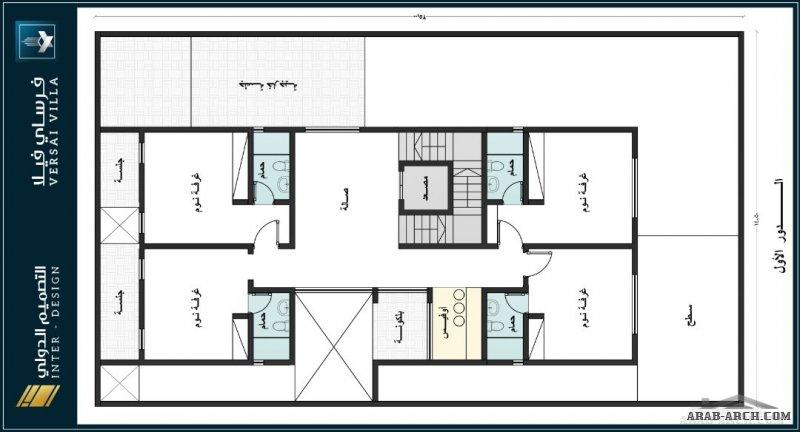 فرساي فيلا دورين وملحق علوي بفناء داخلي مساحة الارض 16x25 المطور شركة التصميم الدولي