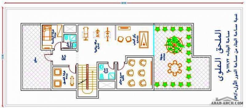 مخطط فيلا تصميم م/ عبدالرحمن باشامخه مساحة الارض 12.5x30