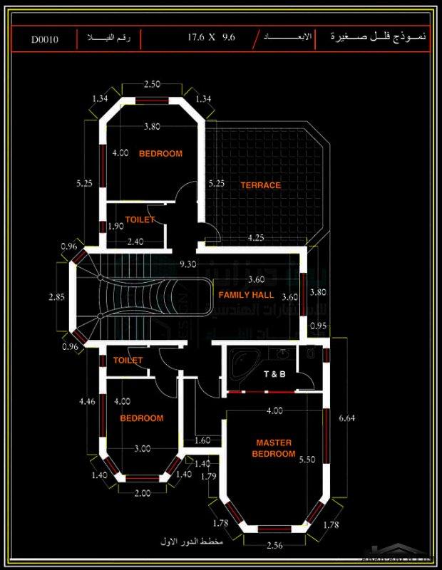 نماذج فلل سكنية صغيرة من اعمال (مكتب يمن ديزاين للاستشارات الهندسية وخدمات البناء)