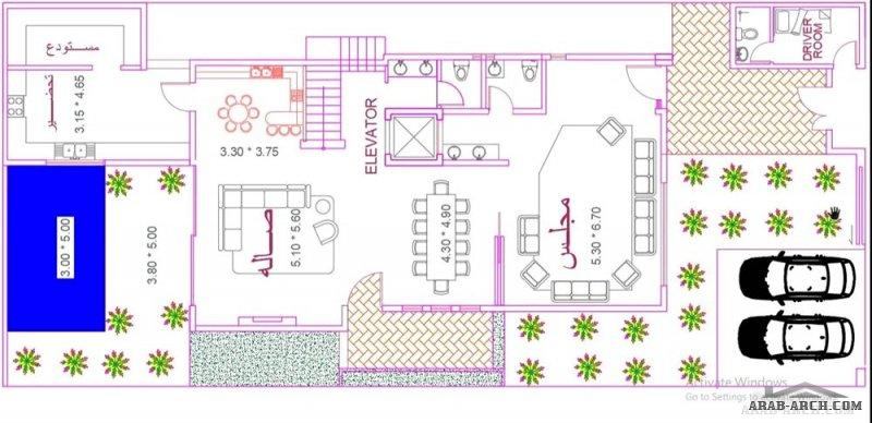 مخطط فيلا بسيط  مودرن400 متر مربع من اعمال مهندس أشرف التوني