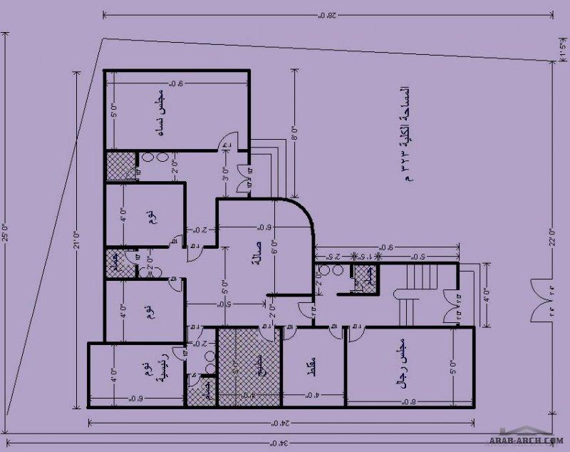 مخطط بيت دور واحد سعودي 3 نماذج