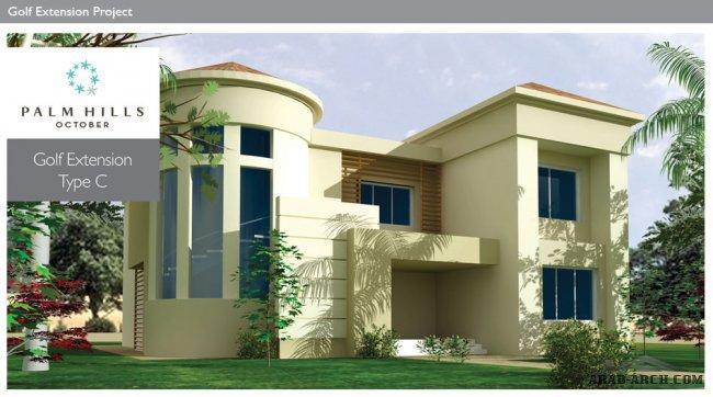 Villa c golf extension project palm hills october for Greentown villas 1 extension