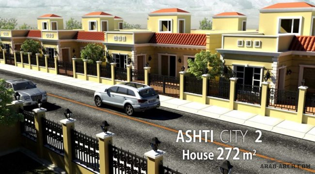 مخطط فيلا Ashti city  House 272m