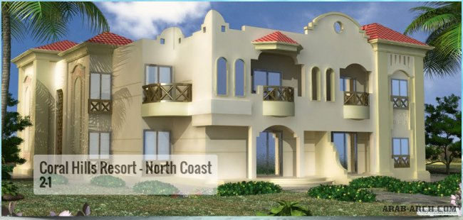 Coral Hills North Coast - Villa Type A