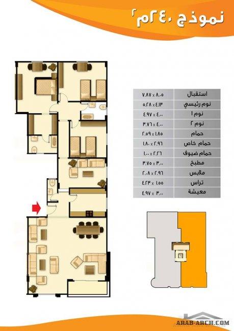 مخطط سكني350م مخطط تصميم فلل واسعة فيلات تربيلكس كبيرة أروع التصاميم من اعمار تصميم