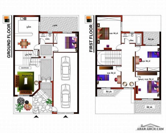 : تصاميم منازل بمساحة صغيرة : منازل